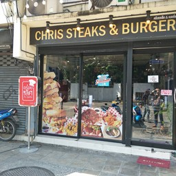 Chris Steaks & Burgers