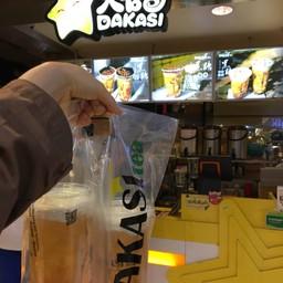 เมนูของร้าน DAKASI เดอะมอลล์ท่าพระ