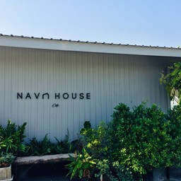 Nava House Cafe