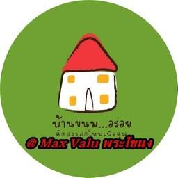 บ้านขนมอร่อย@Max Valu สุขุมวิท71 (วุ้นเป็ด เค้กบ้านสวน บ้านอุ๋ม ฝอยทองป้านงค์) Max Valu สุขุมวิท 71