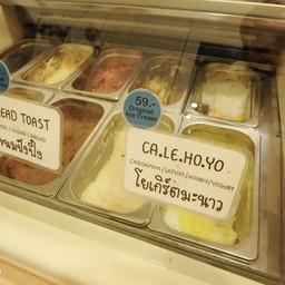บรรยากาศ Creamery Boutique Ice Cream U-Center สามย่าน