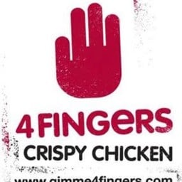 4Fingers Crispy Chicken Thailand เซ็นทรัล ลาดพร้าว