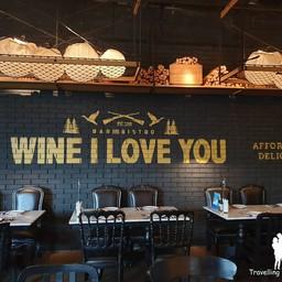 บรรยากาศ Wine I Love You เมกา บางนา