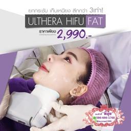 เมนู Fareeda Clinic สุขุมวิท 13