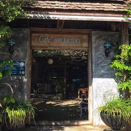 หน้าร้าน Cafe' Inn Factory