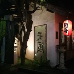 หน้าร้าน Tengoku De Cuisine ท่าศาลา หน้าโรงแรมดาราเทวี