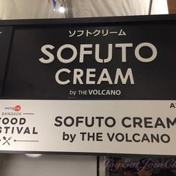 บรรยากาศ Sofuto Cream หลัง มช.