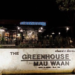 หน้าร้าน The Greenhouse By Mauwaan