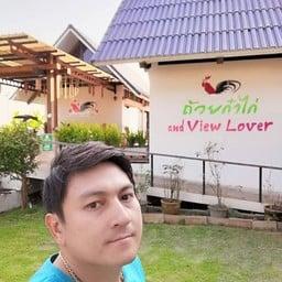 ถ้วยก๋าไก่ and View LOVER
