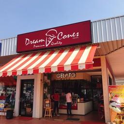 หน้าร้าน Dream Cones ปตท. กุยบุรี ปตท. กุยบุรี