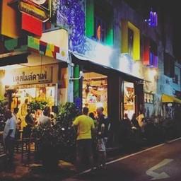 หน้าร้าน Blue Smile Cafe