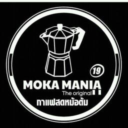 Moka Mania no.19 กาแฟสดหม้อต้ม