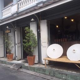 หน้าร้าน ราย็อง