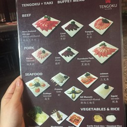 เมนู Tengoku Yaki Nimman Soi 5