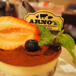 เมนูของร้าน Arno's Butcher and Eatery ซอย นราธิวาสราชนครินทร์ 20