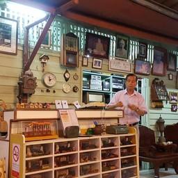 ครูหมู(ร้านต้นตระกูลยมจินดา)