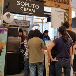หน้าร้าน Sofuto Cream หลัง มช.