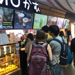 หน้าร้าน Kamu tea Centerpoint of Siam Square