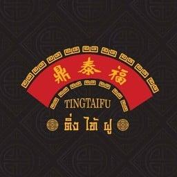 Ting Tai Fu รามคำแหง14 (Ramkhumhang14)