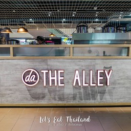 The Alley  Central World