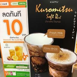 เมนู Kamu tea Centerpoint of Siam Square