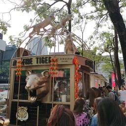หน้าร้าน Fire Tiger By Seoulcial Club