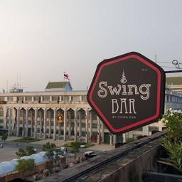 Swing Bar by ChingCha