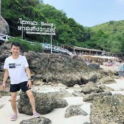 หาดสังวาลย์