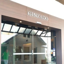 หน้าร้าน Ginzado ทองหล่อ