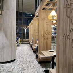 บรรยากาศ SO asean Cafe & Restaurant @ Gateway  เกตเวย์เอกมัย