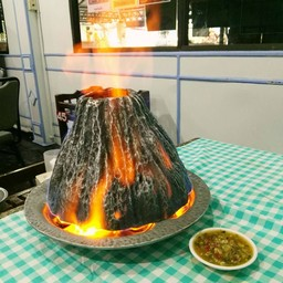 เมนูของร้าน กุ้งอบภูเขาไฟ