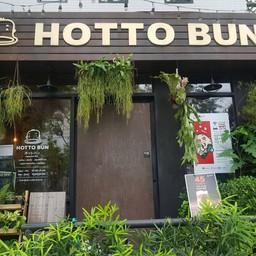 หน้าร้าน HOTTO BUN ม.เกษตรศาสตร์