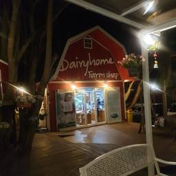 บรรยากาศ Dairy Home