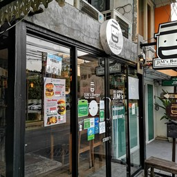 หน้าร้าน Jim's Burger & Beer อารีย์