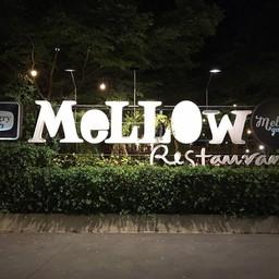 บรรยากาศ Mellow Garden Wine & Dine Restaurant