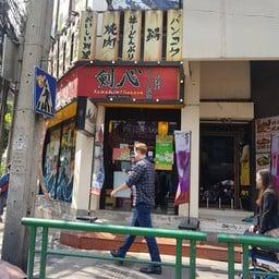 หน้าร้าน Kenshin Izakaya อโศก