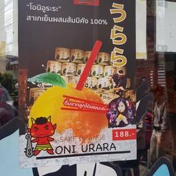 เมนูของร้าน Kenshin Izakaya อโศก
