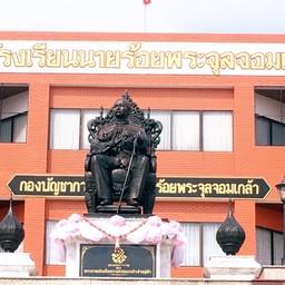 ท่านเป็นพระบิดาแห่งหลายศาสตร์ของไทย ... กษัตริย์ที่เราไม่เคยพบ แต่เคารพอย่างสูง