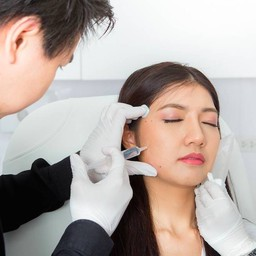 V Square Clinic Botox Filler Center  Gateway เอกมัย