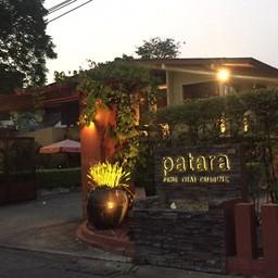 หน้าร้าน Patara Fine Thai Cuisine ทองหล่อ