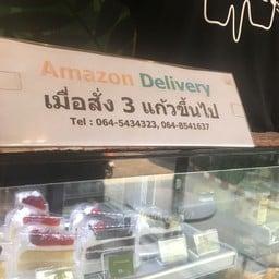 SD2415 - Café Amazon โรงแรมต้นคูน