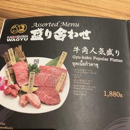 เมนู Gyu Kaku Japanese BBQ Restaurant ธนิยะ