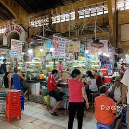 โซนอาหาร กลางตลาด