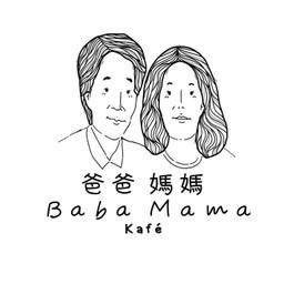 Baba Mama Kafe