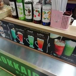 Hokkaido Bar เซียร์รังสิต