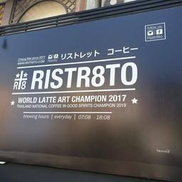 หน้าร้าน Ristr8to ปากซอยนิมมาน ซ.3