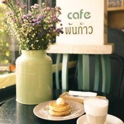 Cafe1009