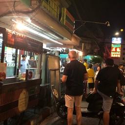 หน้าร้าน ปาท่องโก๋เสวย  เยาวราช