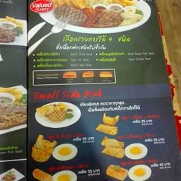 เมนู K.Ken Steak69 Seacon bangkae
