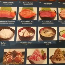 เมนู Sushi Den เซ็นทรัลพลาซา ปิ่นเกล้า